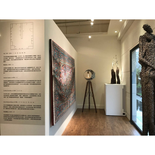 Hyperspace 2017 GIN HUANG Gallery