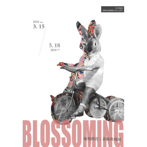 Blossoming:Gallery Collection